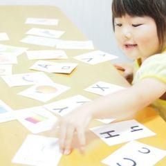 学研教室 英語コース 川合教室