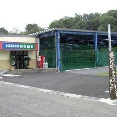 Jフィールド津山サッカークラブ