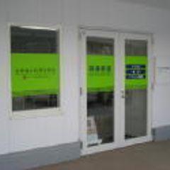 HAT神戸珠算教室 脇浜海岸通教室