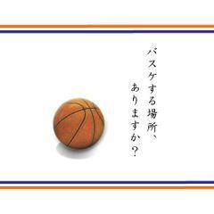 HOOP7バスケットボールスクール「HOOPERS」